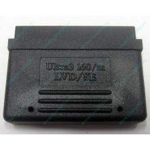 Терминатор SCSI Ultra3 160 LVD/SE 68F (Липецк)