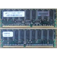 Модуль памяти 512Mb DDR ECC для HP Compaq 175918-042 (Липецк)