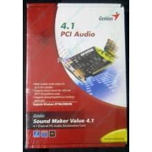Звуковая карта Genius Sound Maker Value 4.1 в Липецке, звуковая плата Genius Sound Maker Value 4.1 (Липецк)