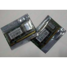 Модуль памяти для ноутбуков 256MB DDR Transcend SODIMM DDR266 (PC2100) в Липецке, CL2.5 в Липецке, 200-pin (Липецк)