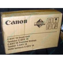 Фотобарабан Canon C-EXV18 Drum Unit (Липецк)