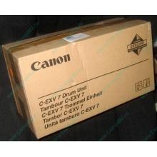 Фотобарабан Canon C-EXV 7 Drum Unit (Липецк)