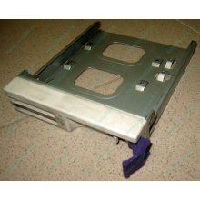 Салазки RID014020 для SCSI HDD (Липецк)