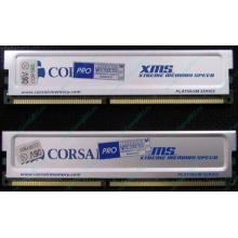 Память 2 шт по 512Mb DDR Corsair XMS3200 CMX512-3200C2PT XMS3202 V5.2 400MHz CL 2.0 0615197-0 Platinum Series (Липецк)