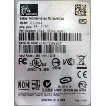 Термопринтер Zebra TLP 2844 (выломан USB разъём в Липецке, COM и LPT на месте; без БП!) - Липецк