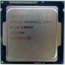 Процессор Intel Celeron G1840 (2x2.8GHz /L3 2048kb) SR1VK s.1150 (Липецк)