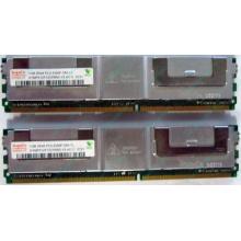 Серверная память 1024Mb (1Gb) DDR2 ECC FB Hynix PC2-5300F (Липецк)
