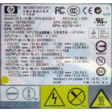 HP 403781-001 379123-001 399771-001 380622-001 HSTNS-PD05 DPS-800GB A (Липецк)