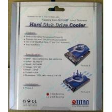 Вентилятор для винчестера Titan TTC-HD12TZ в Липецке, кулер для жёсткого диска Titan TTC-HD12TZ (Липецк)