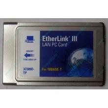 Сетевая карта 3COM Etherlink III 3C589D-TP (PCMCIA) без LAN кабеля (без хвоста) - Липецк